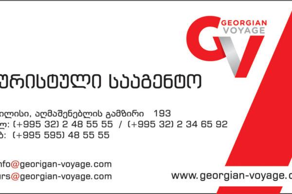 GEORGIAN VOYAGE