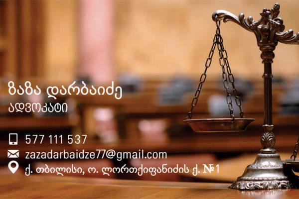 advokzaza01