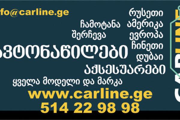 carl01