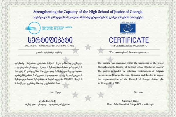 draft certificate